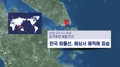 Un navío surcoreano es atacado por piratas cerca del estrecho de Singapur