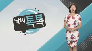 [날씨톡톡] '대서' 최고 34도 찜통…폭염특보 확대·강화