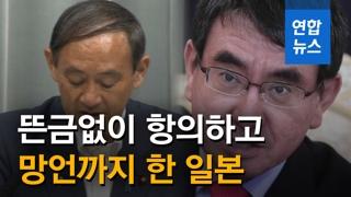[영상] 러시아 '독도 영공' 침범에 일본 자위대가 왜 긴급 발진?
