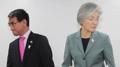 Los jefes diplomáticos de Corea del Sur y Japón fracasan en mitigar las diferenc..