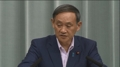 El Gabinete de Japón aprueba el proyecto de ley para eliminar a Corea del Sur de..