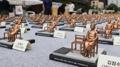 Un museo alemán retira una estatua de una esclava sexual ante la presión de Japó..