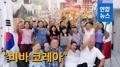 Un grupo de descendientes de coreanos en México condena las medidas de represali..