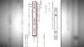 Japón promulga un proyecto de ley retirando a Corea del Sur de la lista blanca d..