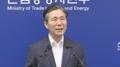 Seúl decide eliminar a Tokio de su estatus de socio comercial de confianza en un..