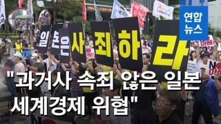 """[영상] 미국 역사학자 """"과거사 속죄 않은 일본, 세계경제 위협"""""""