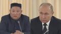 Kim y Putin intercambian felicitaciones en el Día de la Liberación de Corea