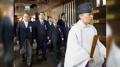 Corea del Sur expresa su 'profunda preocupación' por la ofrenda de Abe al santua..