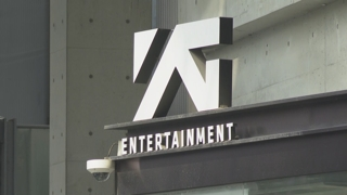 경찰, YG 사옥 전격 압수수색…상습도박 혐의 관련