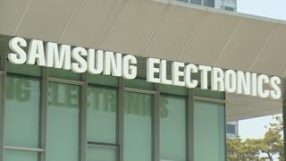 [주요신문 브리핑] 삼성 실적 감소…지방세 8천억 줄어 '비상' 外