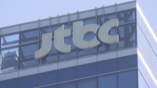 JTBC, DMZ 다큐 상업광고에 사용…공식사과