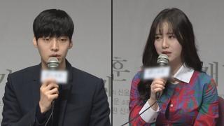 """구혜선, 안재현과 불화 언급 """"남편이 이혼 원해"""""""