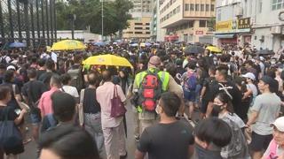 오늘 홍콩 대규모 집회…중국군 투입 분수령