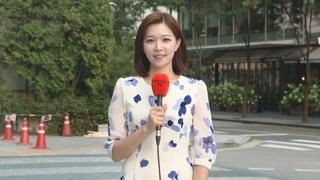 [날씨] 잠못 이루던 열대야 끝…낮 서울 등 일부 폭염