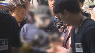 경찰, 모텔 토막살인 피의자 신상공개 검토