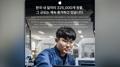 Apple dice que emplea a 500 trabajadores en Corea del Sur