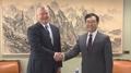 Biegun visitará Seúl en medio de las expectativas para la reanudación de los diá..