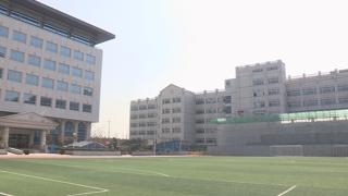 """""""서울 사립초 수업료 연평균 652만원""""…대학 수준"""