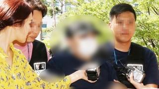 '몸통 엽기 살인사건' 피의자 신상 공개여부 오늘 결정