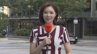 [날씨] 서쪽 폭염주의보, 서울 33도…남부 차츰 비