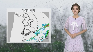 [날씨] 서쪽 막바지 더위…남부 흐리고 점차 비