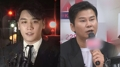 La Policía impone prohibiciones de salida al exjefe de YG Entertainment y Seungr..
