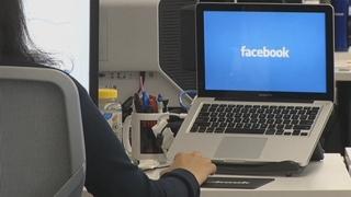 트위터·페이스북 '홍콩시위 폄훼' SNS계정 삭제