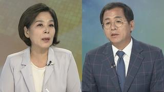 """[뉴스포커스] 조국 공방 격화…""""신상털기 vs 자진사퇴"""""""
