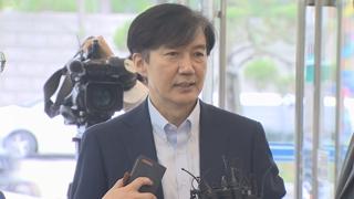 """""""이중국적 조국 아들, 외국국적 불이행 확인…내년 입대"""""""