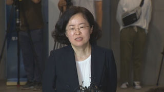 조성욱, 서울대 겸직 허가없이 형부 회사 감사 재직