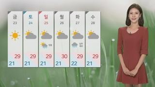 [날씨] 남부 내일 밤까지 비…150㎜ 이상 집중호우