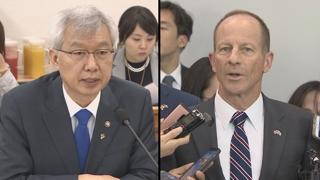 외교차관, 美정부 인사들과 연쇄면담…한일갈등 논의