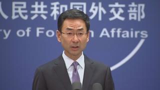 中외교부, 주홍콩 英 총영사관 직원 구금 확인
