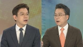 """[뉴스포커스] '조국 의혹' 확산…靑 """"부풀려진 의혹 청문회서 가리자"""""""