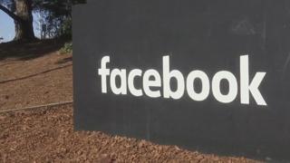 [속보] 페이스북, 과징금 취소 소송 방통위에 승소