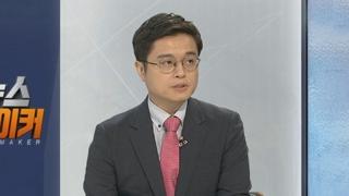 """[뉴스초점] 한일 지소미아 종료…""""日정부에 통보할 것"""""""