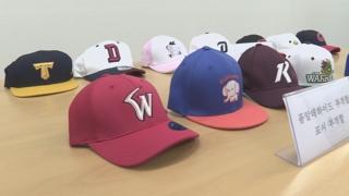 어린이 스포츠팬 건강 위협하는 모자…발암물질 검출