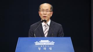 """청와대, 지소미아 종료 최종 결정…""""국익에 부합하지 않아"""""""