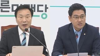 """오신환 """"물러난다고 해놓고""""…손학규 """"뻔한 얘기"""""""
