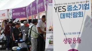 'NO 아베 YES 중소기업'…日 경제보복 극복해요