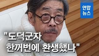 """[영상] 이외수 """"확인도 안 하고 짱돌 던지는 건 아닌지…"""""""
