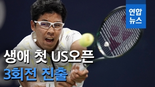 [영상] '역전승' 정현, 첫 US오픈 3회전 진출…나달과 붙는다