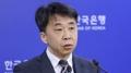 BOK: La economía surcoreana crece un 1,0 por ciento intertrimestral en el 2º tri..