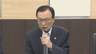 """與 """"조국 딸 생활기록부 檢유출 추정""""…수사 촉구"""