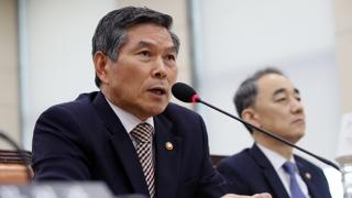 """정경두 """"함박도에 北레이더…남북군사합의 위반은 아냐"""""""