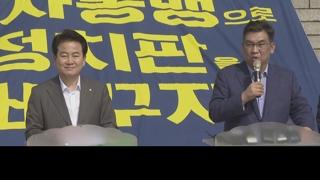 [현장연결] 민주평화당-소상공인연합회 공동 기자회견