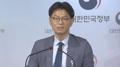 Corea del Sur pide cooperación internacional para el plan de Japón de verter de ..