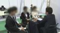 La tasa de desempleo de Corea del Sur cae al 3 por ciento en agosto