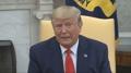 Trump dice que Bolton 'nos retrasó' en los diálogos nucleares con Corea del Nort..