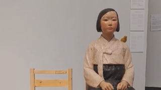 """""""평화의 소녀상 전시 재개하라""""…日법원에 가처분 신청"""